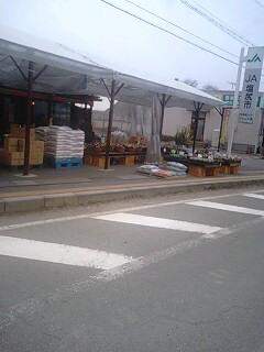 JA塩尻市中央営農センターワイン工場