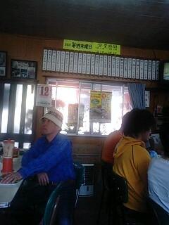 念願の福島麺類食堂