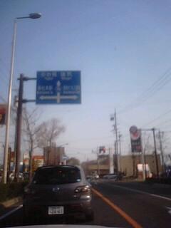 松本市内の国道19号