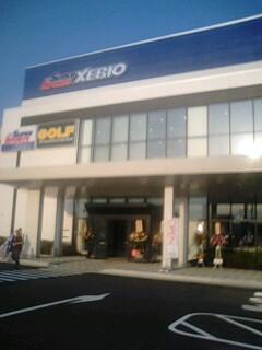 スポーツ用品専門店XEBIO