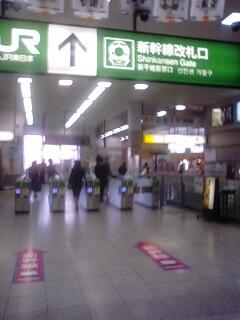 再び長野駅へ