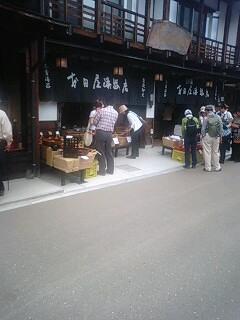 木曽漆器祭及び奈良井宿場祭