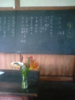 山本杵原学校にて