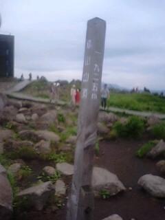 車山高原ウォーキング