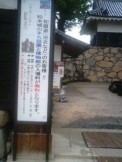 市内散歩そして松本城へ