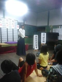 落語会土曜笑学校