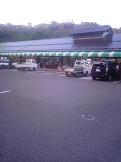 道の駅『信州新町』