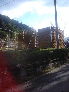 秋山郷の絶景