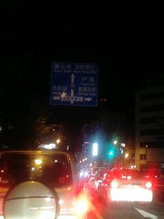 渋滞の長野市街地