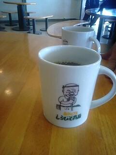淹れ立てコーヒー