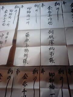 拾五社大明神霜月祭り5