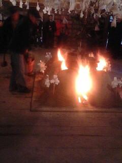 程野正八幡宮霜月祭り