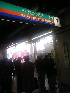 新宿駅にやっと到着