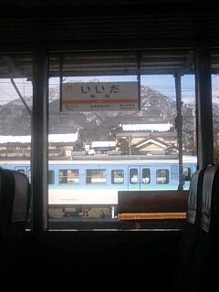 飯田に到着