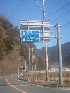 静岡県入り