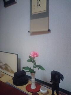 小田原夜話の会