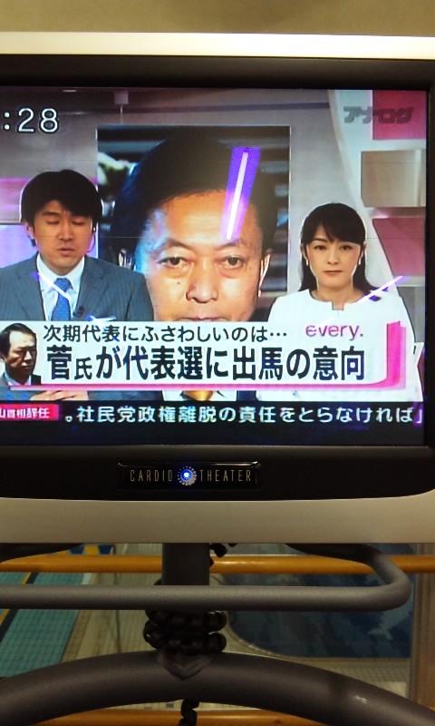 夕方のニュース