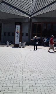 信州夢街道フェスタ2010