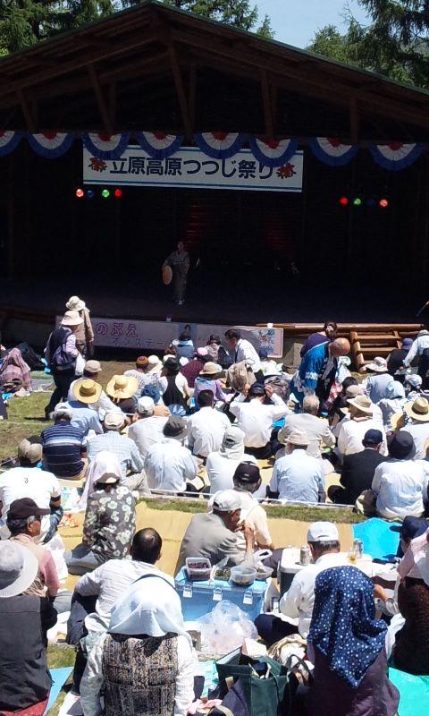 立原高原つつじ祭り