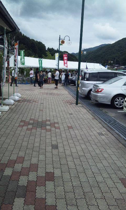 道の駅フェスタ