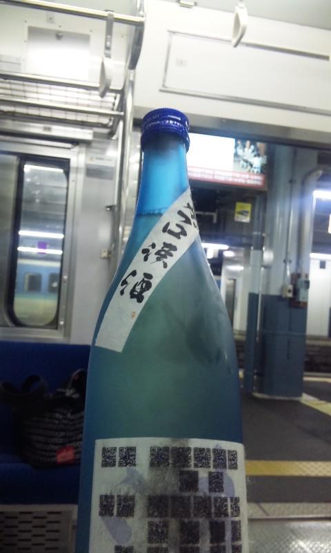 ナガブロ酒
