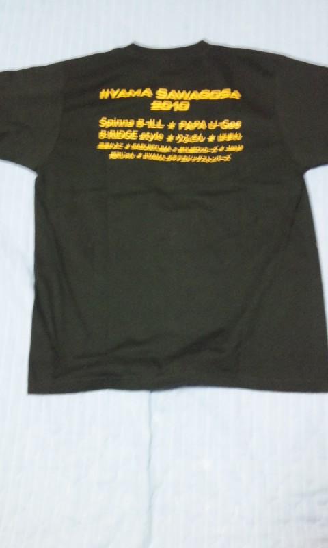 特製Tシャツ