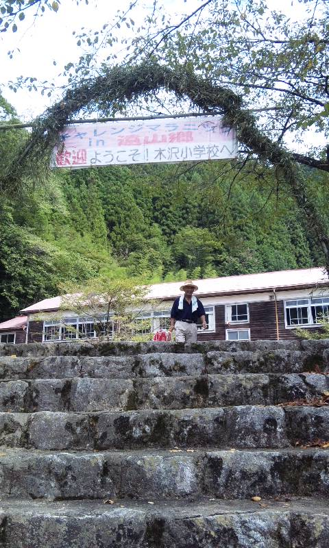 そして旧木沢小学校へ