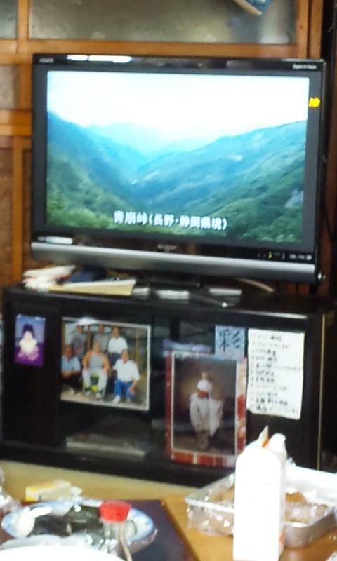 見つめて信州生テレビ