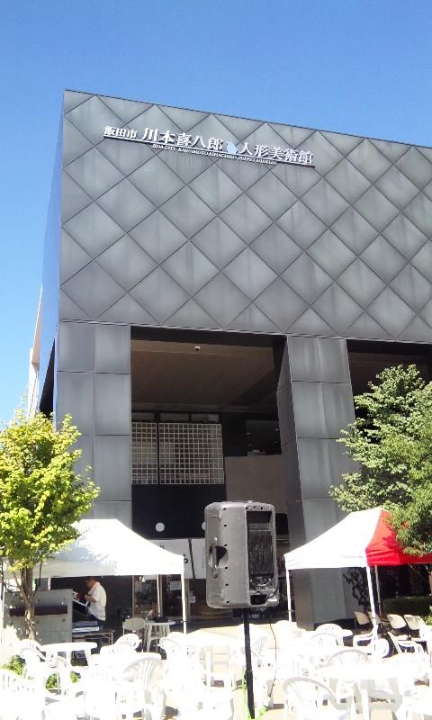 川本喜八郎人形館へ