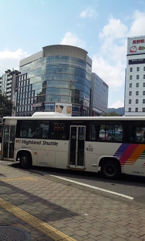 長野駅に到着