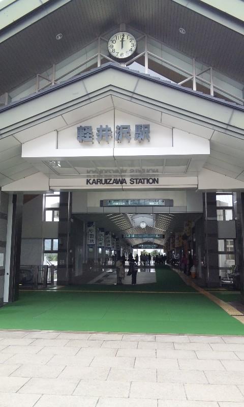 軽井沢へ下見