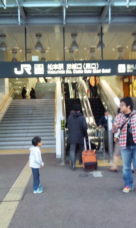 松本駅に到着そして…