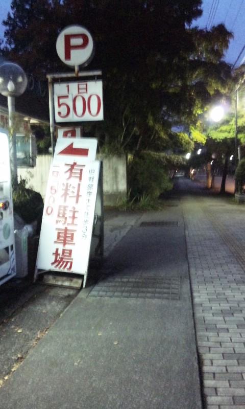 軽井沢に到着しました
