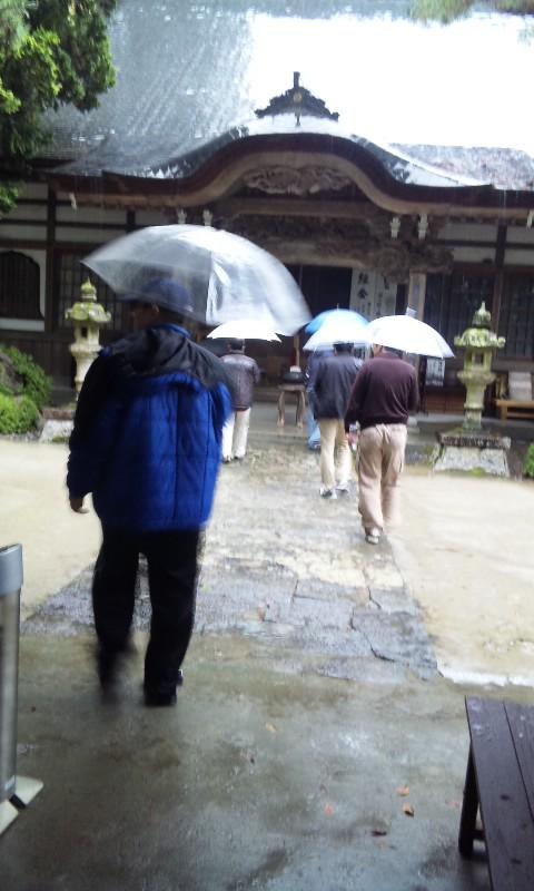 雨の遠山郷