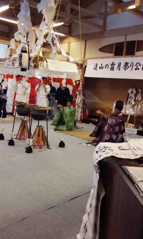 木沢霜月祭特別公演