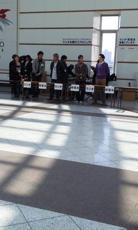 長野駅コンコード
