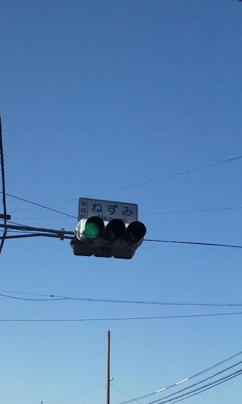 坂城町といえば…
