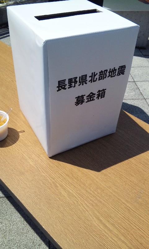 きのこ汁サービス