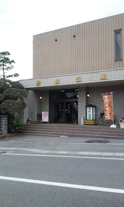 飯田市温泉巡り