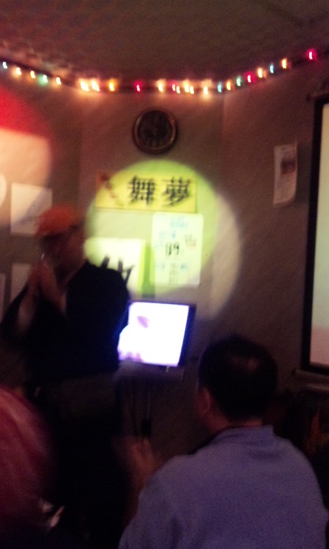 遠山藤原学校の懇親会に参加。