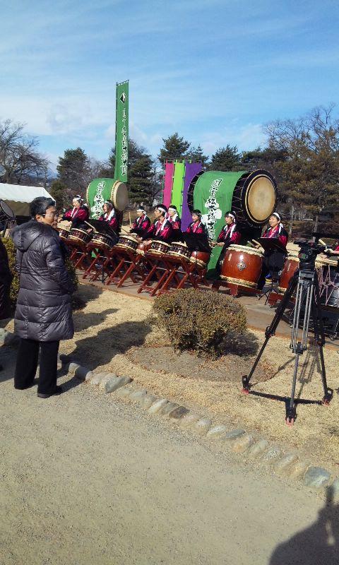 新春関門式