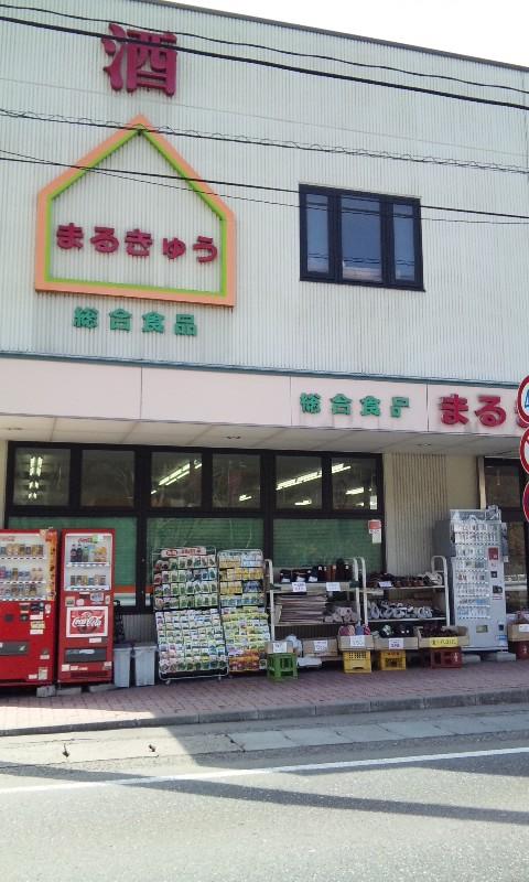 小さなショッピングセンター