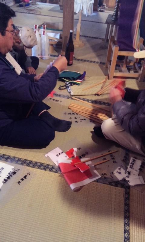 小嵐稲荷神社春の祭礼